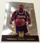 Panini America 2012-13 Momentum Basketball QC (11)