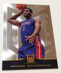 Panini America 2012-13 Momentum Basketball QC (14)