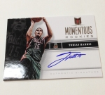 Panini America 2012-13 Momentum Basketball QC (55)