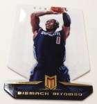 Panini America 2012-13 Momentum Basketball QC (8)