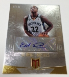 Panini America 2012-13 Momentum Basketball Teaser (32)
