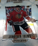 Panini America 2012-13 Rookie Anthology Hockey Preview (25)