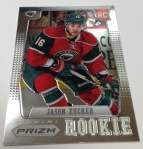 Panini America 2012-13 Rookie Anthology Hockey QC (31)
