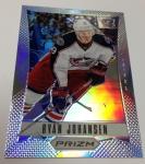 Panini America 2012-13 Rookie Anthology Hockey QC (38)