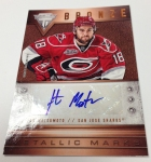 Panini America 2012-13 Rookie Anthology Hockey QC (48)