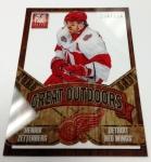 Panini America 2012-13 Rookie Anthology Hockey QC (6)