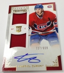 Panini America 2012-13 Rookie Anthology Hockey QC (62)