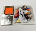 Panini America 2013 Father's Day Extra (52)