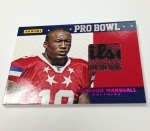 Panini America 2013 Father's Day Extra (61)