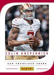 Panini America 2013 Father's Day Football 5