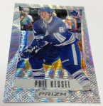 Panini America 2013 Father's Day Prizm (3)