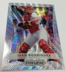 Panini America 2013 Father's Day Prizm (38)