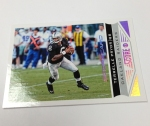 Panini America 2013 Score Football Retail First Look (65)