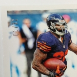 Panini America 2013 Score Football Retail First Look (70)
