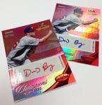 Panini America 2013 USA Baseball Champions Autos & Mem (8)