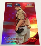 Panini America 2013 USA Baseball Champions QC Gallery Part One (40)