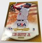 Panini America 2013 USA Baseball Champions QC Gallery Part One (5)