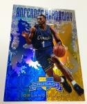 2012-13 Crusade Basketball Only Crusades (38)