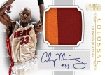 2012-13 National Treasures Basketball Mourning