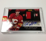 iCollectPanini 2013 Stanley Cup Promo (25)