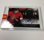 iCollectPanini 2013 Stanley Cup Promo (27)