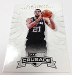 Panini America 2012-13 Crusade Basketball QC Gallery (1)