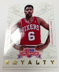 Panini America 2012-13 Crusade Basketball QC Gallery (14)