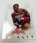 Panini America 2012-13 Crusade Basketball QC Gallery (15)