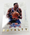 Panini America 2012-13 Crusade Basketball QC Gallery (17)