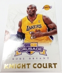 Panini America 2012-13 Crusade Basketball QC Gallery (20)