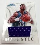 Panini America 2012-13 Crusade Basketball QC Gallery (36)