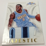 Panini America 2012-13 Crusade Basketball QC Preview (17)