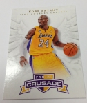 Panini America 2012-13 Crusade Basketball QC Preview (2)