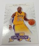Panini America 2012-13 Crusade Basketball QC Preview (2)