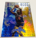 Panini America 2012-13 Crusade Basketball QC Preview (20)
