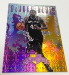 Panini America 2012-13 Crusade Basketball QC Preview (26)