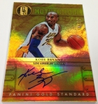 Panini America 2012-13 Gold Standard Basketball June 11 Arrivals (1)
