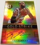 Panini America 2012-13 Gold Standard Basketball June 11 Arrivals (12)