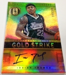 Panini America 2012-13 Gold Standard Basketball June 11 Arrivals (13)