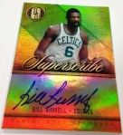 Panini America 2012-13 Gold Standard Basketball June 11 Arrivals (2)