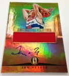 Panini America 2012-13 Gold Standard Basketball June 11 Arrivals (21)