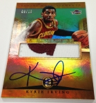 Panini America 2012-13 Gold Standard Basketball June 11 Arrivals (4)