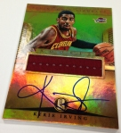 Panini America 2012-13 Gold Standard Basketball June 11 Arrivals (5)