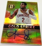 Panini America 2012-13 Gold Standard Basketball June 11 Arrivals (6)