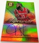 Panini America 2012-13 Gold Standard Basketball June 11 Arrivals (8)