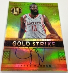 Panini America 2012-13 Gold Standard Basketball June 11 Arrivals (9)
