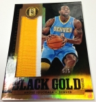 Panini America 2012-13 Gold Standard Basketball QC Part One (100)