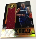 Panini America 2012-13 Gold Standard Basketball QC Part One (103)