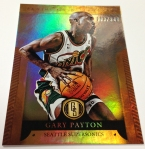 Panini America 2012-13 Gold Standard Basketball QC Part One (11)