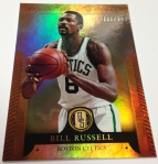 Panini America 2012-13 Gold Standard Basketball QC Part One (15)